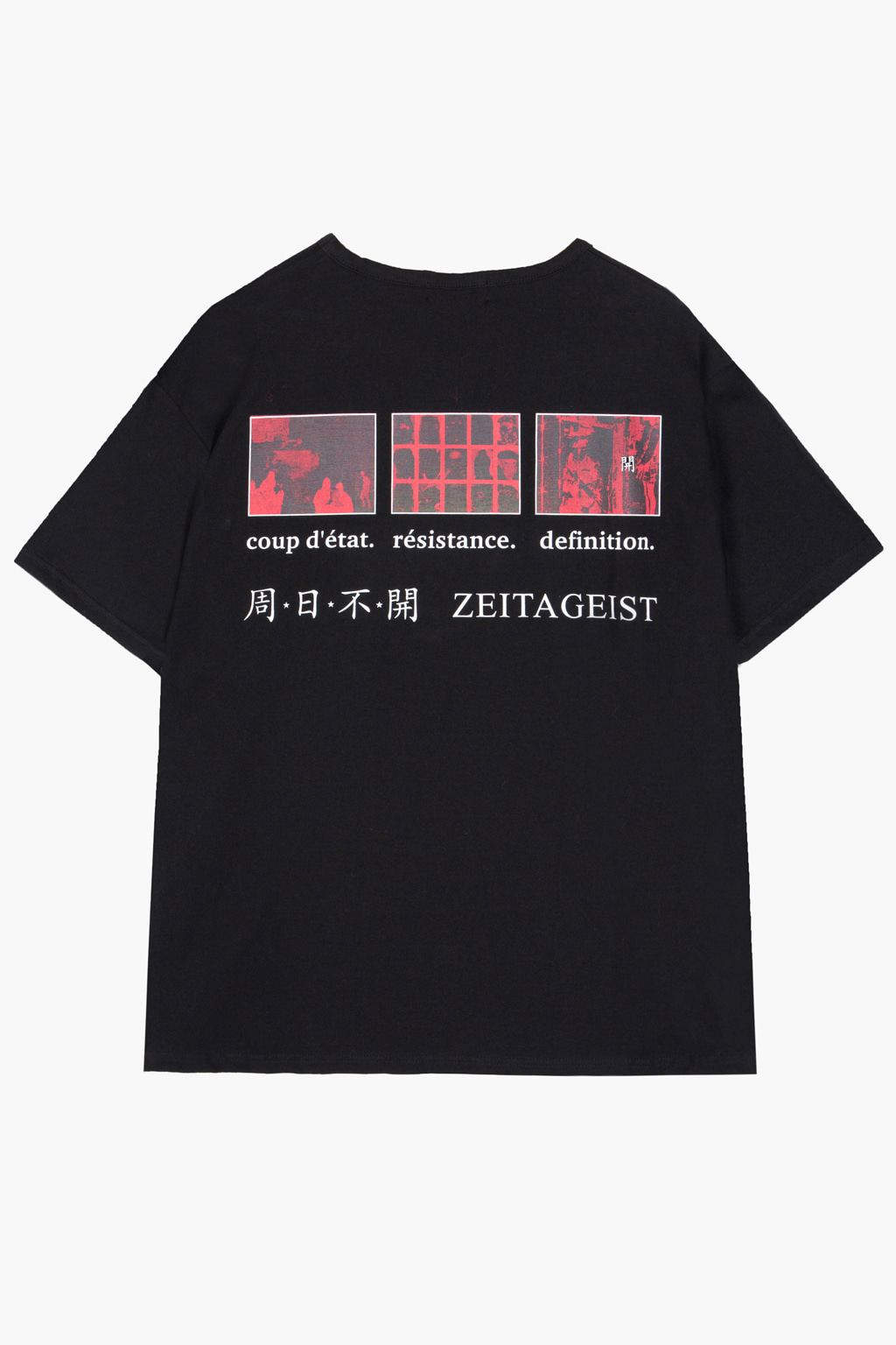 Zeitgeist T-shirt - black