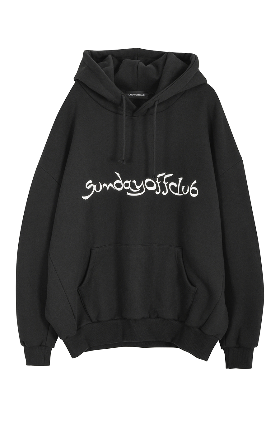 "Oversized ""Process of Pilgrimage"" Hoodie - Black"